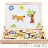 幼兒童1-2-3周歲小女孩子男寶寶早教拼圖開發益智力玩具4-5-6-7歲igo 美芭