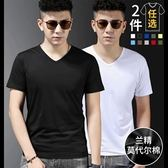 2件】莫代爾棉男士短袖T恤冰絲純色黑白V領半袖打底衫上衣服潮流【交換禮物】