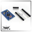 ◤大洋國際電子◢ 新款pro mini 改進版 ATMEGA328P 5V/16M 電子積木模組 1430