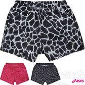 ASICS亞瑟士 女長頸鹿紋慢跑短褲(黑白) 超細纖維後腰口袋 2014新款