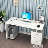 書桌帶抽屜的電腦桌學習桌辦公桌簡約家用簡易桌子臥室台式寫字桌QM『櫻花小屋』