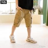 童裝男童夏裝短褲2020新款 兒童褲子工裝褲中大童洋氣韓版潮【小艾新品】