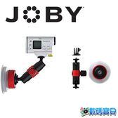 JOBY JB37 Suction Cup & Locking Arm 強力吸盤攝影鎖臂 台閔公司貨 運動攝影腳架 適用gopro
