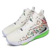 Nike 籃球鞋 LeBron XVII GS 白 彩色 女鞋 大童鞋 運動鞋 17代【ACS】 BQ5594-100