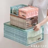 收納箱塑料可折疊透明帶蓋裝衣服玩具書本零食大小號整理盒儲物箱 創意家居