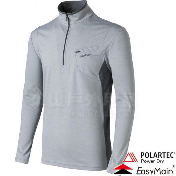EasyMain衣力美 RE17063-70灰 男排汗透氣快乾休閒衫 Polartec機能衣/戶外中層衣/立領款Polo衫