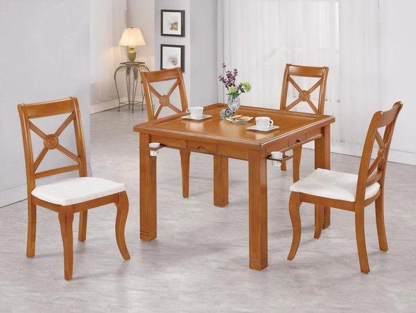 8號店鋪 森寶藝品傢俱 a-01 品味生活   餐廳系列 1016-a 羅傑斯柚木餐桌兼麻將桌椅組(可拆賣)