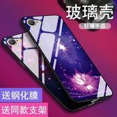 IPone手機殼 蘋果7手機殼lphone7保護套ipone8s防摔殼8全包 莎瓦迪卡