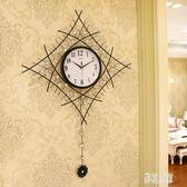 鐘表掛鐘客廳大氣家用表時尚個性鐘簡約藝術現代大時鐘創意石英鐘 DR12925【彩虹之家】