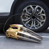 車用吸塵器 車載吸塵器充氣汽車打氣泵強力專用兩用車用家用小型大功率四合一 第六空間 igo