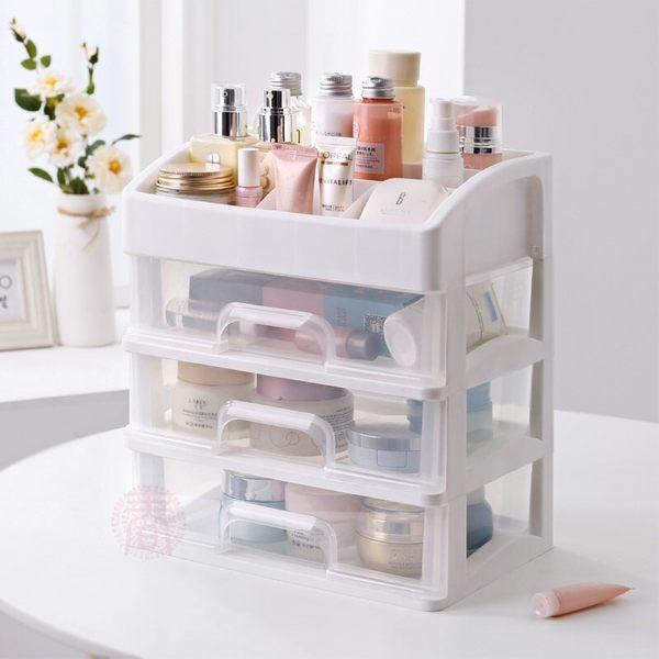 派樂 多功能三層 化妝品收納盒(1入)化妝箱 收納箱 置物箱 桌上文件飾品 化粧品收納架