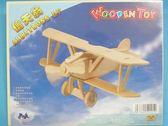 DIY木質3D立體拼圖 木製飛機模型(P059信天翁飛機.中2片入)/一組入 促[#49]