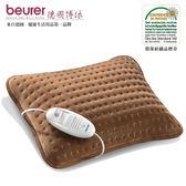 德國博依beurer-HK48 熱敷墊舒心抱枕型