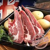 〔輸碼Yahoo88享88元折扣〕【愛上新鮮】澳洲鮮嫩羊小排4包