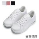 【富發牌】輕盈活力綁帶休閒鞋-黑/白/粉 1AJ41