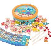 釣魚玩具磁性套裝嬰兒童1-3周歲寶寶幼兒益智力小孩男孩子女孩【新店開張8折促銷】