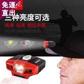 山力士釣魚頭燈充電感應燈夾帽燈 led夜釣帽夾燈帽檐燈頭戴式超亮
