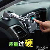 多功能車載手機支架出風口汽車上通用手機 果果輕時尚