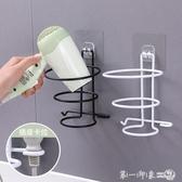 家用浴室衛生間置物架強力免打孔吹風機壁掛架廁所洗手間收納架子第一印象