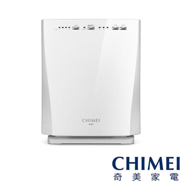 【CHIMEI奇美】清菌離子抗敏空氣清淨機 S0300T (適用3-6坪)