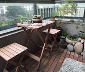 全館85折簡易實木折疊桌椅子餐桌子戶外陽臺休閒咖啡桌椅學習書桌