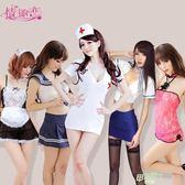 (全館88折)情趣內衣火辣制服學生裝空姐護士女傭服性感女仆激情套裝角色扮演