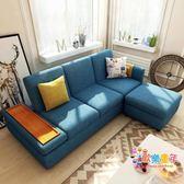 簡約現代布藝沙發組合客廳三人轉角儲物沙發床小戶型1004 XW