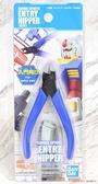 萬代 組裝模型工具 入門斜口鉗 藍色 台灣製造 TOYeGO 玩具e哥