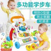 嬰兒學步車兒童玩具寶寶益智0-3-6-12-13-18個月帶音樂防翻防摔 小確幸生活館