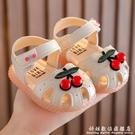 2021新款寶寶涼鞋1-3歲軟底嬰兒童學步鞋子夏季女童公主2小女孩0 科炫數位
