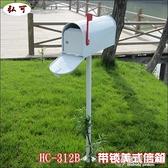 歐式美別墅田園帶鎖紅色鐵皮裝飾防雨室外家用報信箱郵筒創意道具