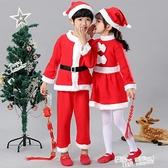 聖誕節兒童服裝男女童聖誕老人裝扮幼兒活動表演出服寶寶聖誕衣服 夏季狂歡