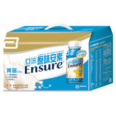 亞培 安素原味菁選隨身瓶禮盒(237ml x 6入) Abbott│飲食生活家