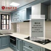[紅蘋果傢俱] LC-04 全屋訂製 櫥櫃 系統櫃 大裡石櫥櫃 廚具 客制化產品