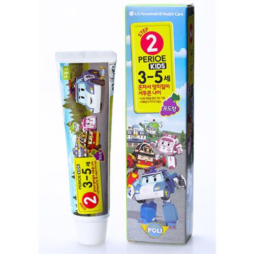倍麗兒 波力 幼兒牙膏 (葡萄口味) (3~5歲)