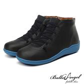 休閒靴 雪靴 樂活舒適雙拼休閒靴(深藍) *BalletAngel【18-2021db】【現+預】