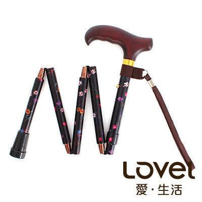 里和Riho LOVEL 日本企劃一秒展開摺疊伸縮拐杖/手杖(黑蓮花)