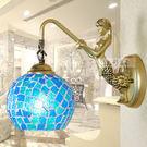 設計師美術精品館歐式田園地中海馬賽克單頭美人魚壁燈鏡前燈床頭燈138鉆石深淺藍