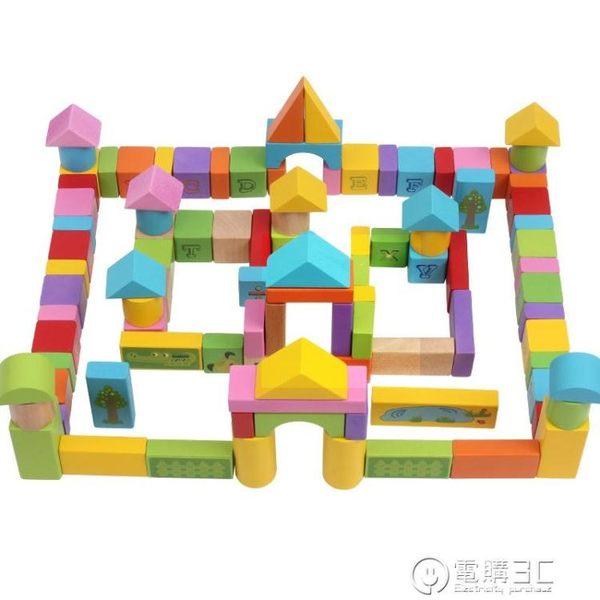 兒童積木玩具1-2拼裝木頭益智3-6周歲男孩4女孩5寶寶幼兒園7-8-10  電購3C