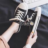 半拖帆布鞋女春夏季新款百搭ins潮小雛菊一腳蹬懶人小白鞋子