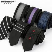 聖誕節交換禮物-韓版男士英倫學院風正裝5CM新郎潮流襯衫商務上班黑色窄款小領帶