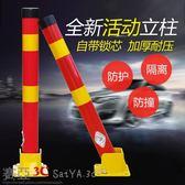 活動立柱路障防撞停車位地鎖