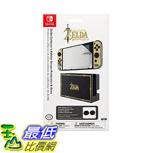 [106美國直購] PDP 任天堂 Nintendo Switch Zelda Collector s Edition 薩爾達收藏版 Screen Protection & Skins
