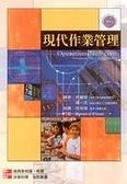 二手書博民逛書店 《後李登輝時代風雲(軟精)》 R2Y ISBN:9570482613│長谷川慶太郎