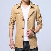 男士外套春秋季韓版修身薄夾克休閒帥氣中長款風衣男裝衣服秋裝潮