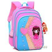 韓版公主書包小學生126年級書包女孩背包高檔防水書包小孩6-12歲「時尚彩虹屋」