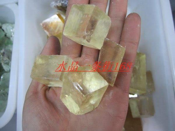礦物晶體方解石