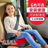 兒童安全座椅增高墊兒童汽車3-12歲便攜式座椅通用車型 全店88折特惠