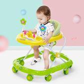 嬰兒童學步車6/7-18個月防側翻寶寶助步車多功能帶音樂玩具車jy 雙12快速出貨八折下殺
