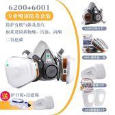 3M6200防毒面具噴漆防護面罩化工氣體甲醛粉塵電焊活性炭口罩·樂享生活館